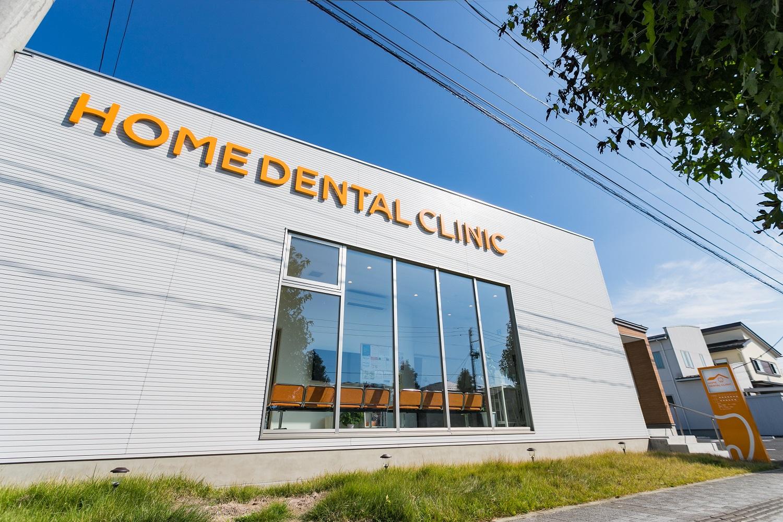 天童市で唯一、サリバチェッカー導入の歯科医院